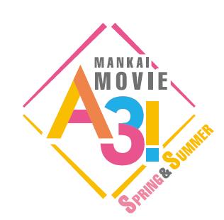 MANKAI MOVIE『A3!』-1