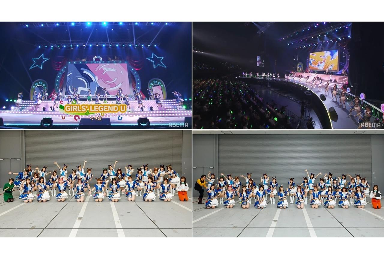 『ウマ娘 3rd EVENT』公式レポートが到着