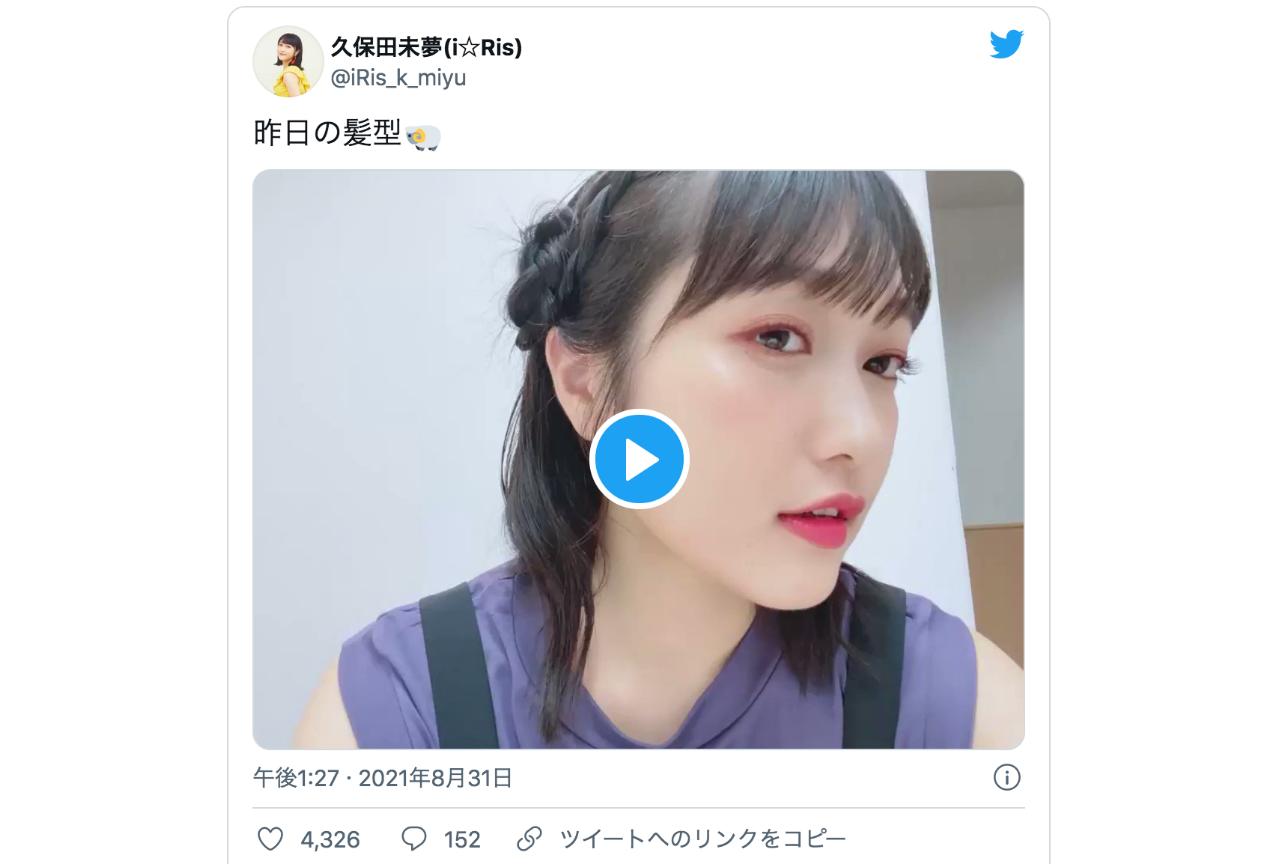 『i☆Ris』久保田未夢さんが配信で見せた髪型が可愛いと話題に!【注目ワード】