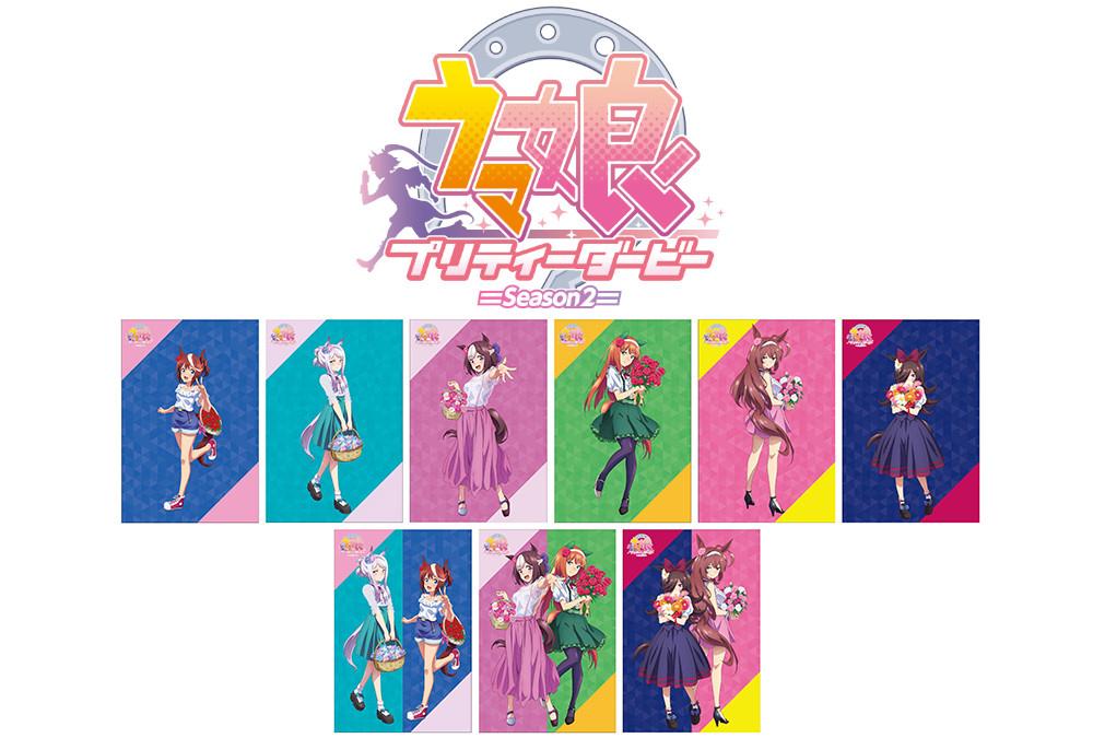 TVアニメ『ウマ娘』のフェアがアニメイトで11/11から開催!