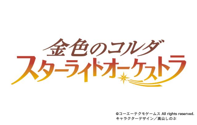 アニメイトガールズフェスティバル-3