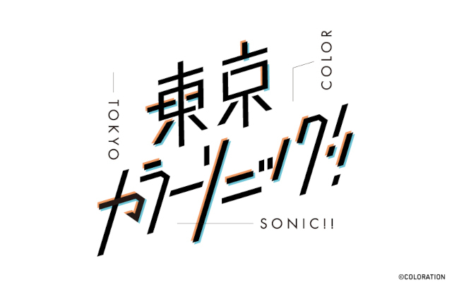 アニメイトガールズフェスティバル-4