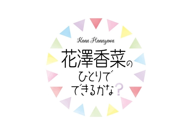 『LISTENERS リスナーズ』の感想&見どころ、レビュー募集(ネタバレあり)-2