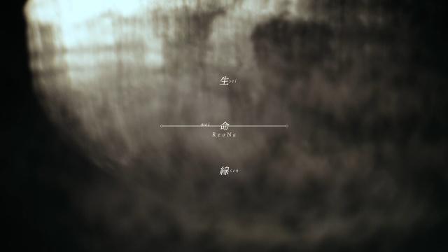 絶望系アニソンシンガー・ReoNaが彩る、長編伝奇ビジュアルノベル『月姫』・新生主題歌「生命線」ロングインタビュー 作品の中にある絶望感、孤独感、痛み。想像していた以上に撃ち抜かれました-6