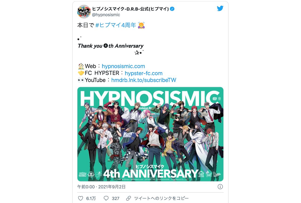 祝『ヒプマイ』4周年!各ディビジョンおすすめ曲をご紹介!【注目ワード】