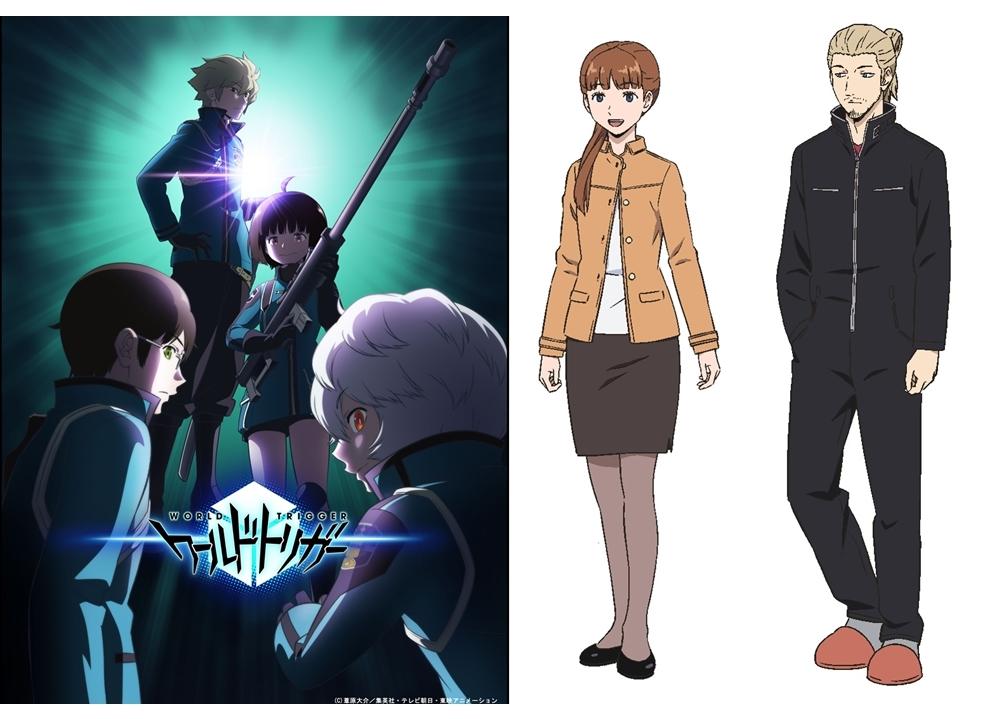 秋アニメ『ワールドトリガー 3rdシーズン』生配信イベで、新キャラ2名の声優を発表