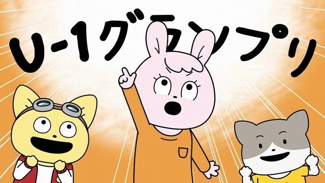 TVアニメ『宇宙なんちゃら こてつくん』第13話にお笑いコンビ・チョコレートプラネットがゲスト出演&コメント到着! 声優・藤原夏海さん、山口茜さん、山口勝平さんによる配信特番も実施