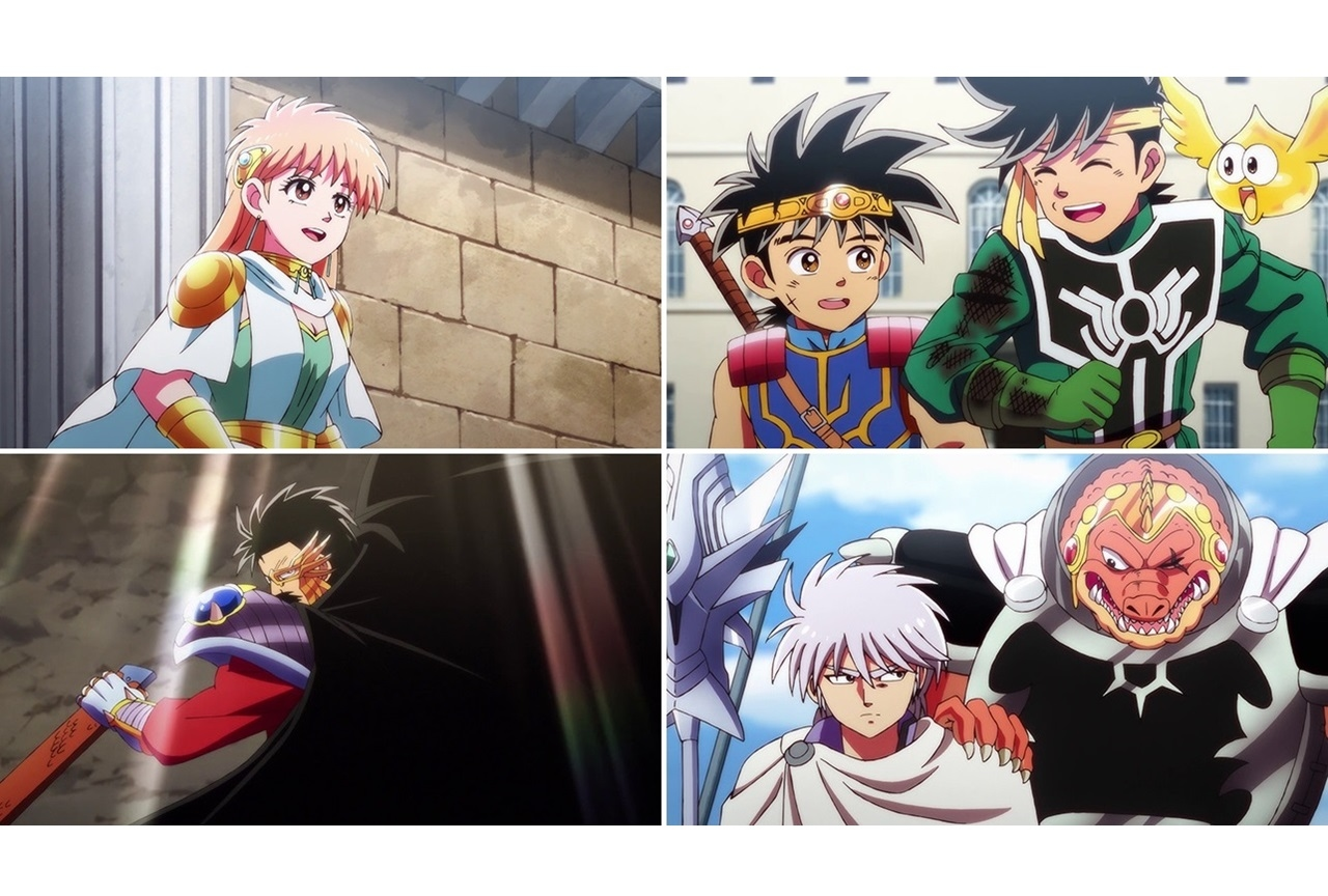 TVアニメ『ドラゴンクエスト ダイの大冒険』第47話あらすじ公開