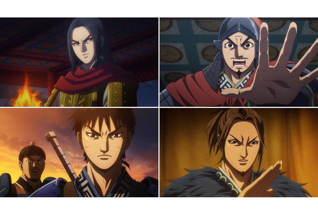 TVアニメ『キングダム』第3シリーズ第20話あらすじ・場面カット到着