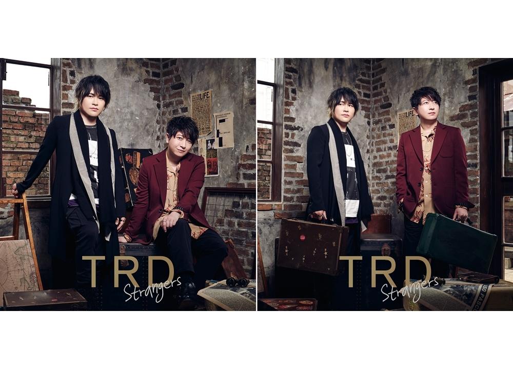 近藤孝行&小野大輔の声優ユニット「TRD」1stシングルよりMV&ジャケ写も公開