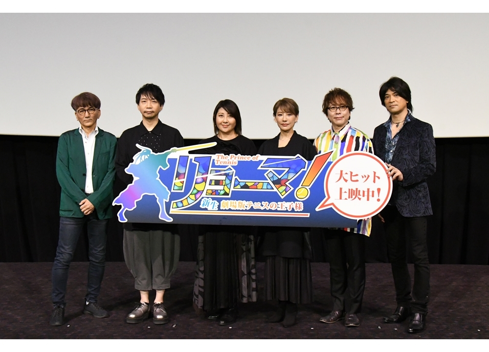 アニメ映画『リョーマ!』声優の皆川純子ら登壇で舞台挨拶を実施!