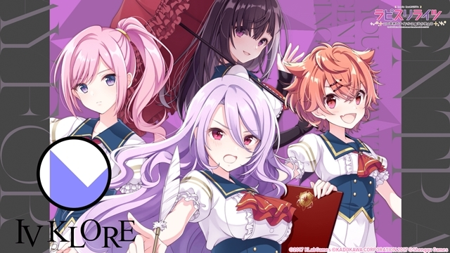 新作育成RPG『ラピスリライツ ~この世界のアイドルは魔法が使える~』の事前登録スタート! ユニット新曲プロジェクトや公式番組などの新情報を大発表-5
