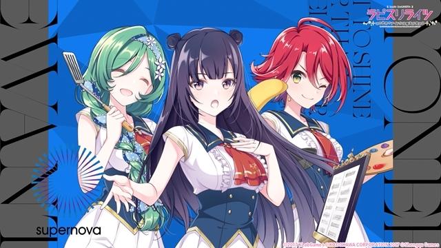 新作育成RPG『ラピスリライツ ~この世界のアイドルは魔法が使える~』の事前登録スタート! ユニット新曲プロジェクトや公式番組などの新情報を大発表-9