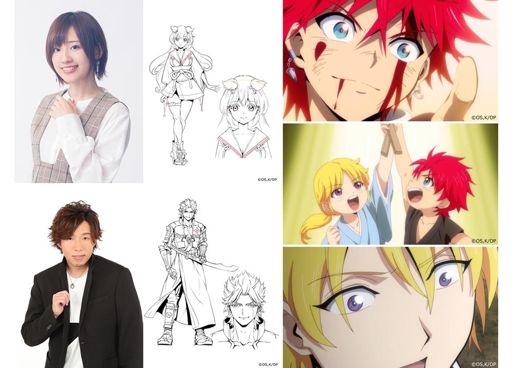 TVアニメ『オリエント』追加声優に高橋李依・日野聡!2022年1月放送決定