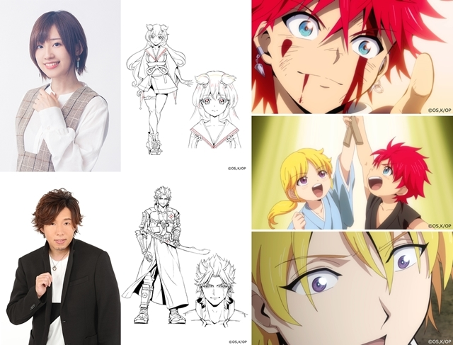 TVアニメ『オリエント』追加声優に高橋李依さん・日野聡さん、ティザーPV公開! 2022年1月放送決定-1