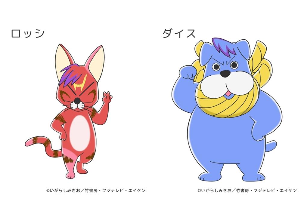 TVアニメ『ぼのぼの』にラジオ『DGS』から声優の神谷浩史・小野大輔がゲスト出演決定!