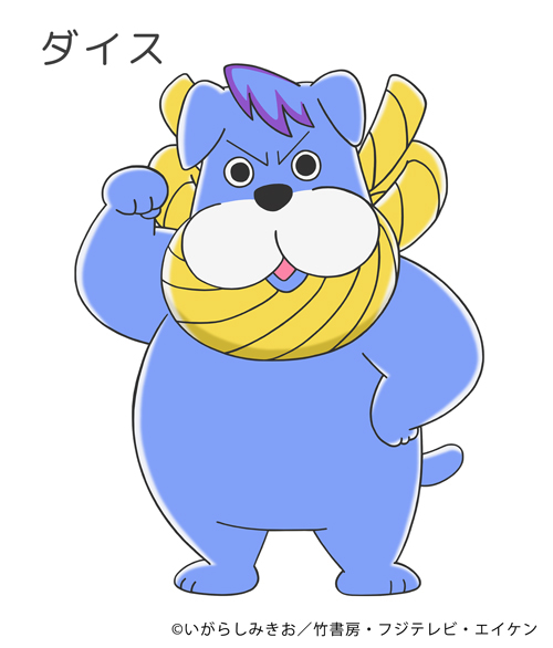 TVアニメ『ぼのぼの』に、ラジオ番組『DGS』から声優の神谷浩史さん・小野大輔さんがゲスト出演決定! 9/25(土)から4週連続で、2人が演じるロッシとダイスが登場-3