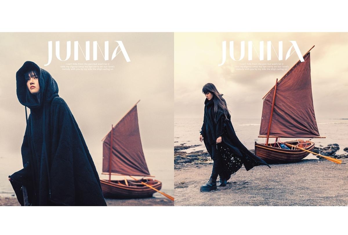 アーティスト・JUNNA 新曲「海と真珠」ジャケット写&全収録曲 公開