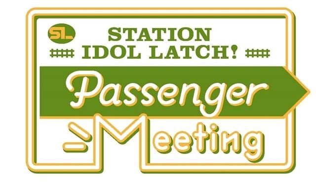STATION IDOL LATCH!-14