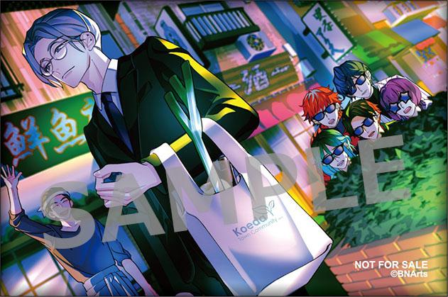 """サウンドドラマ『メゾン ハンダース』より、最新アイテムがアニメイト通販に登場! """"佐山さんがいつも持っているマルシェバッグ""""&缶バッジがラインナップ"""