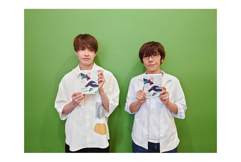 10/20発売CD『息でき』佐藤拓也&田丸篤志インタビューが到着