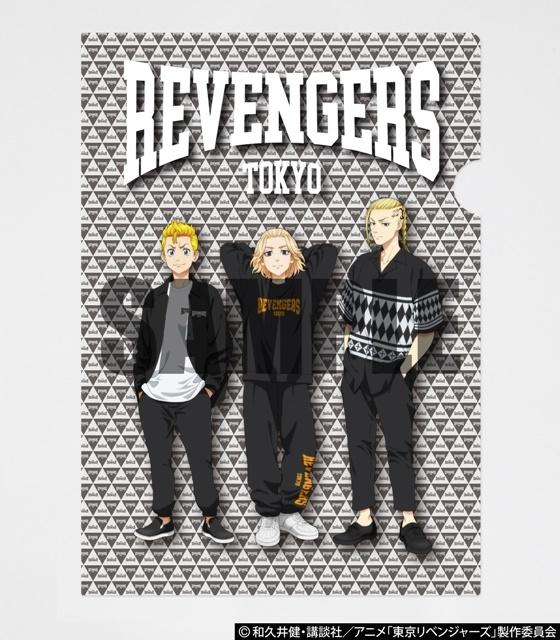 『東京リベンジャーズ』の感想&見どころ、レビュー募集(ネタバレあり)-9