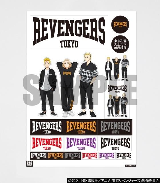 『東京リベンジャーズ』の感想&見どころ、レビュー募集(ネタバレあり)-10