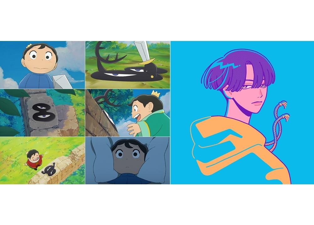 秋アニメ『王様ランキング』EDテーマはyamaの「Oz.」に決定