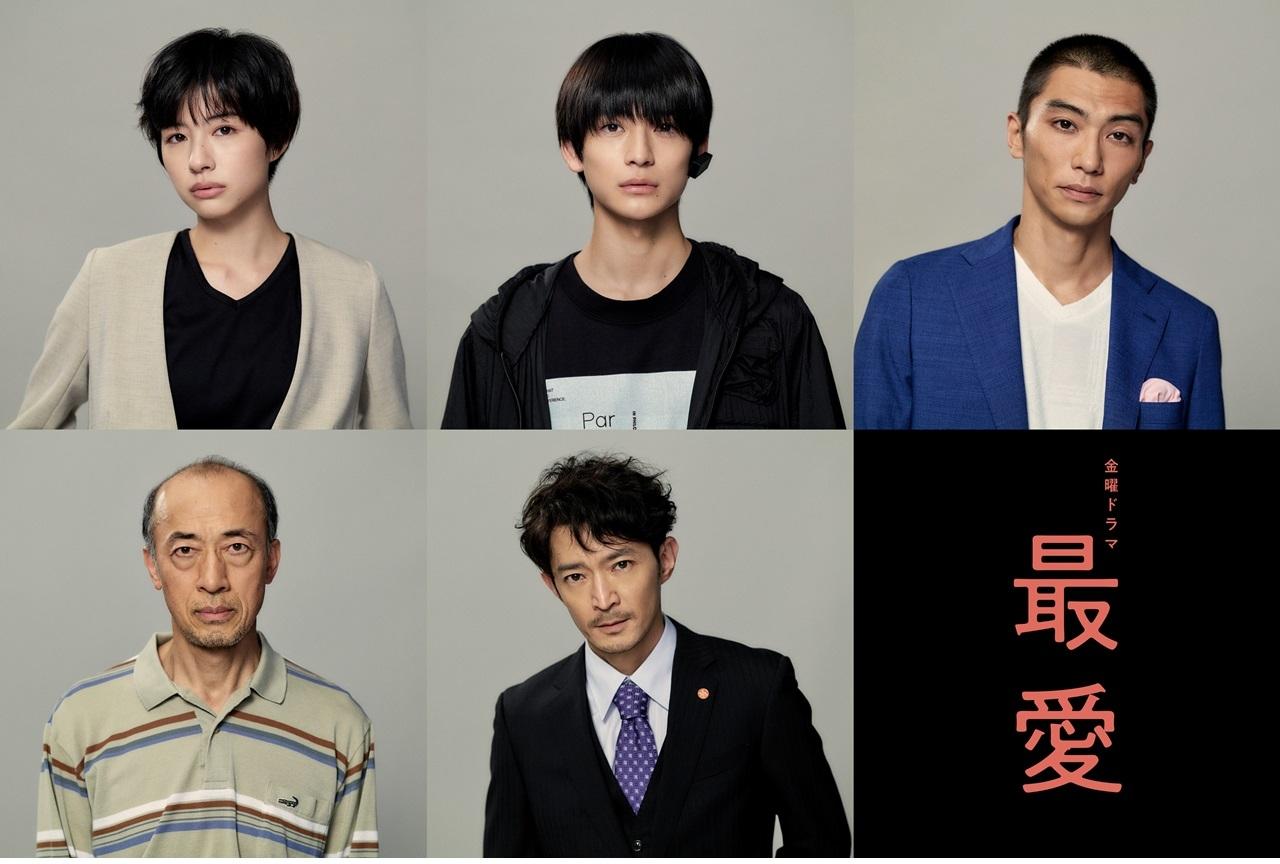 声優・津田健次郎がTBS金曜ドラマ『最愛』に出演決定・コメ到着