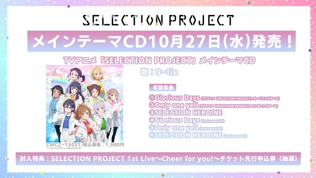 SELECTION PROJECT-13