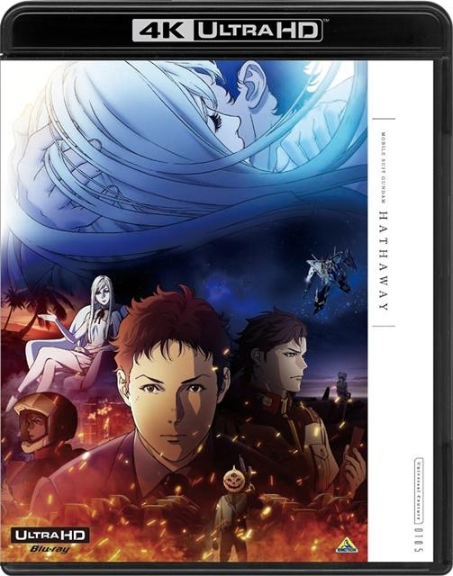 アニメ映画『機動戦士ガンダム 閃光のハサウェイ』Blu-ray&DVD&4K UHD Blu-rayが11月26日に発売決定! 『機動戦士ガンダムNT』4K ULTRA HD Blu-rayも発売-2