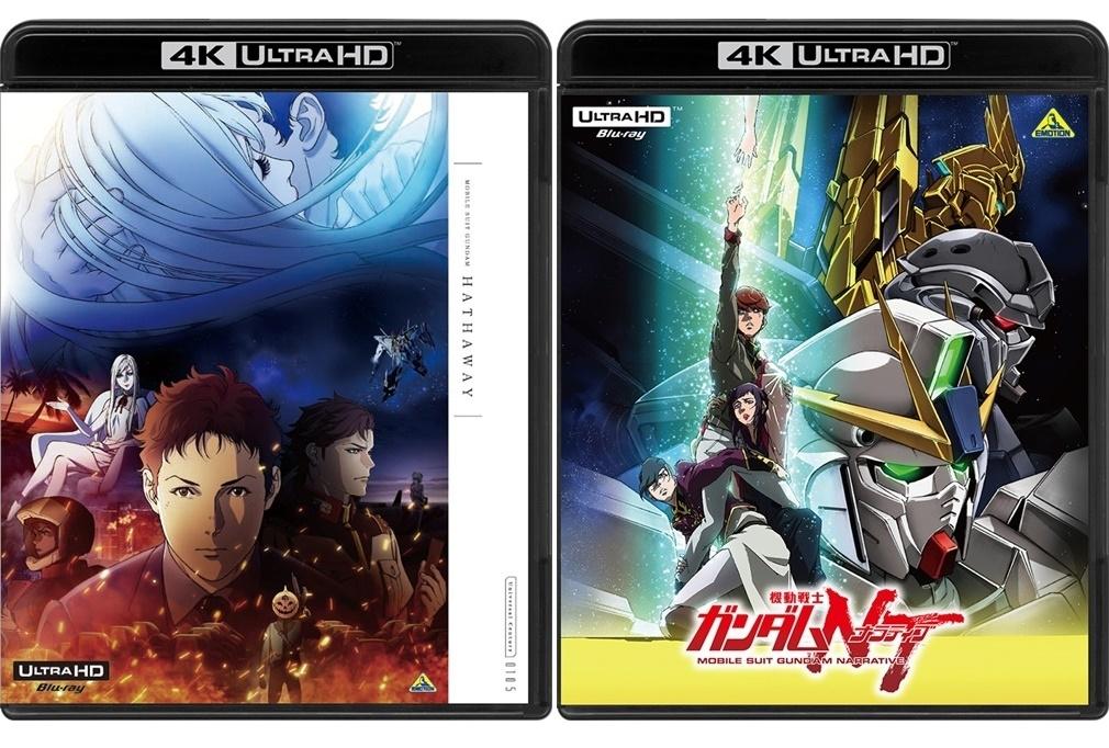 『機動戦士ガンダム 閃光のハサウェイ』Blu-ray&DVDが発売決定