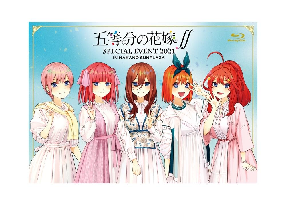 BD&DVD「五等分の花嫁∬ SPECIAL EVENT 2021 in 中野サンプラザ」ダイジェスト映像公開!