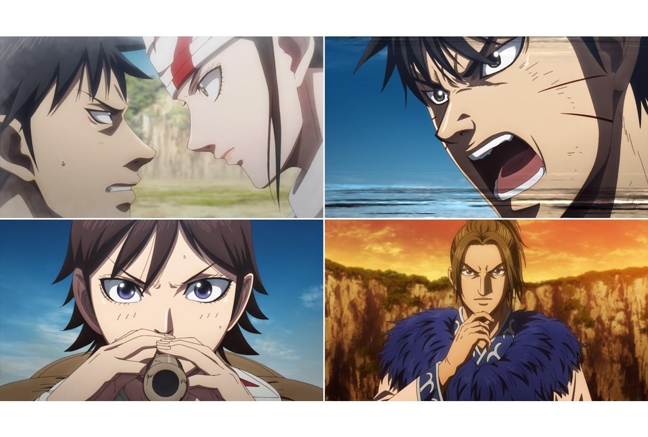 TVアニメ『キングダム』第3シリーズ第21話あらすじ・場面カット到着
