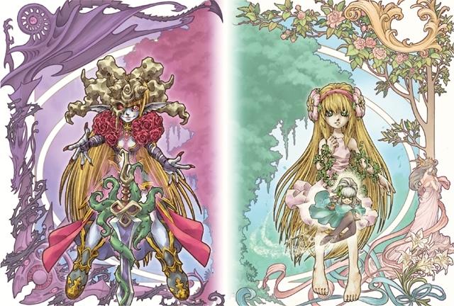聖剣伝説 Legend of Mana-13