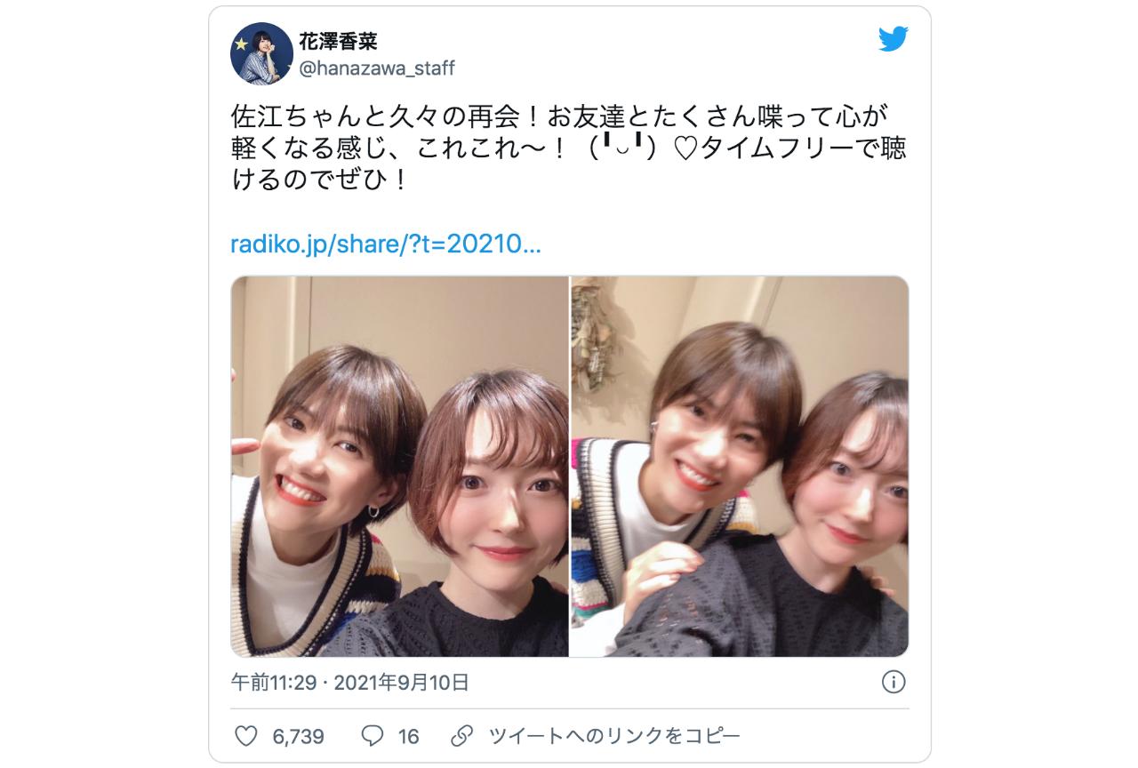 声優・花澤香菜さんが『TOKYO SPEAKEASY』に出演!ツーショット写真が話題に【注目ワード】