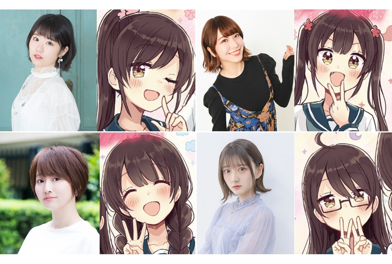 『四つ子ぐらし』声優・東山奈央、愛美ら出演のボイスコミック動画公開
