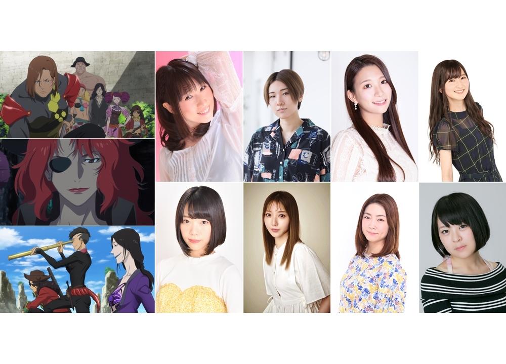 秋アニメ『海賊王女』追加声優に深見梨加・金田愛ら8名解禁、コメ到着!