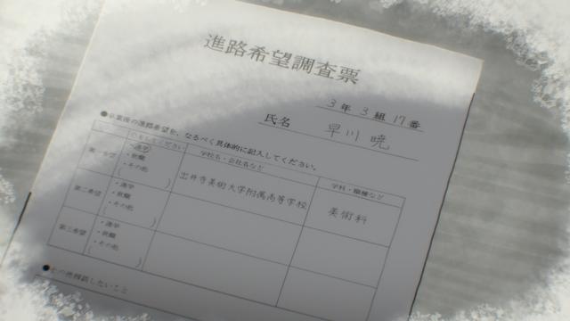 りょーちも監督&主題歌:Aimerさんのオリジナルアニメプロジェクト『夜の国』第3夜公開! 声優のM・A・Oさんから収録後のコメント到着、第3夜の主題歌も解禁-3