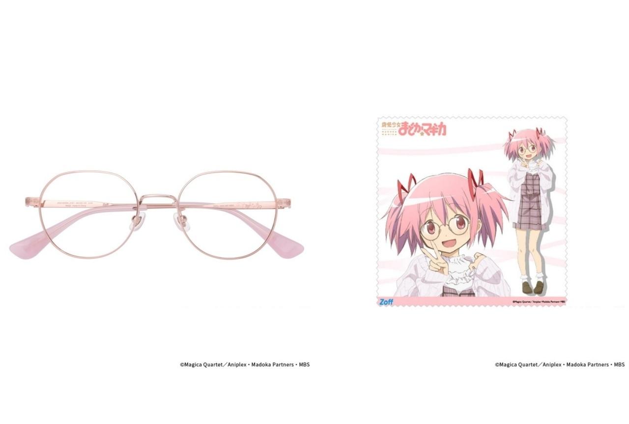 『魔法少女まどか☆マギカ』鹿目まどから5人の魔法少女をイメージした眼鏡が登場