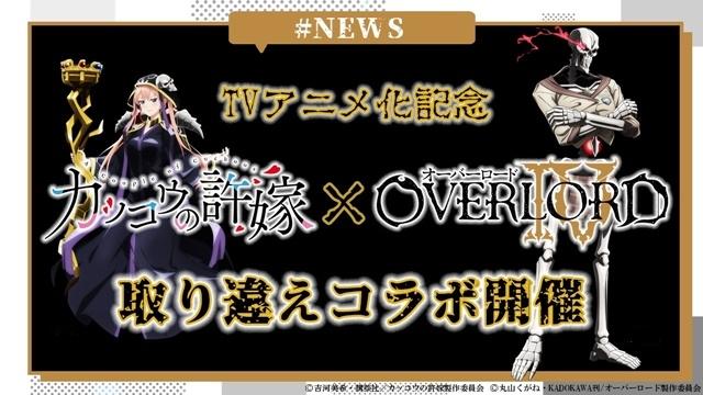 2022年アニメ『カッコウの許嫁』瀬川ひろを演じるのは東山奈央さん! 第2弾PV&ビジュアル、キャストコメントが公開!