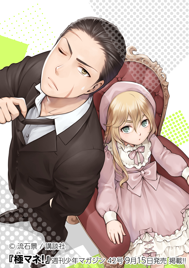 漫画(コミック)-2