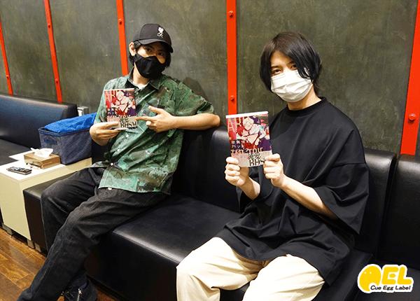 『歌舞伎町バッドトリップ』コミックス2巻&ドラマCDが、2022年1月8日発売決定! 白井悠介さん、斉藤壮馬さんが出演するPVやインタビューも公開!!