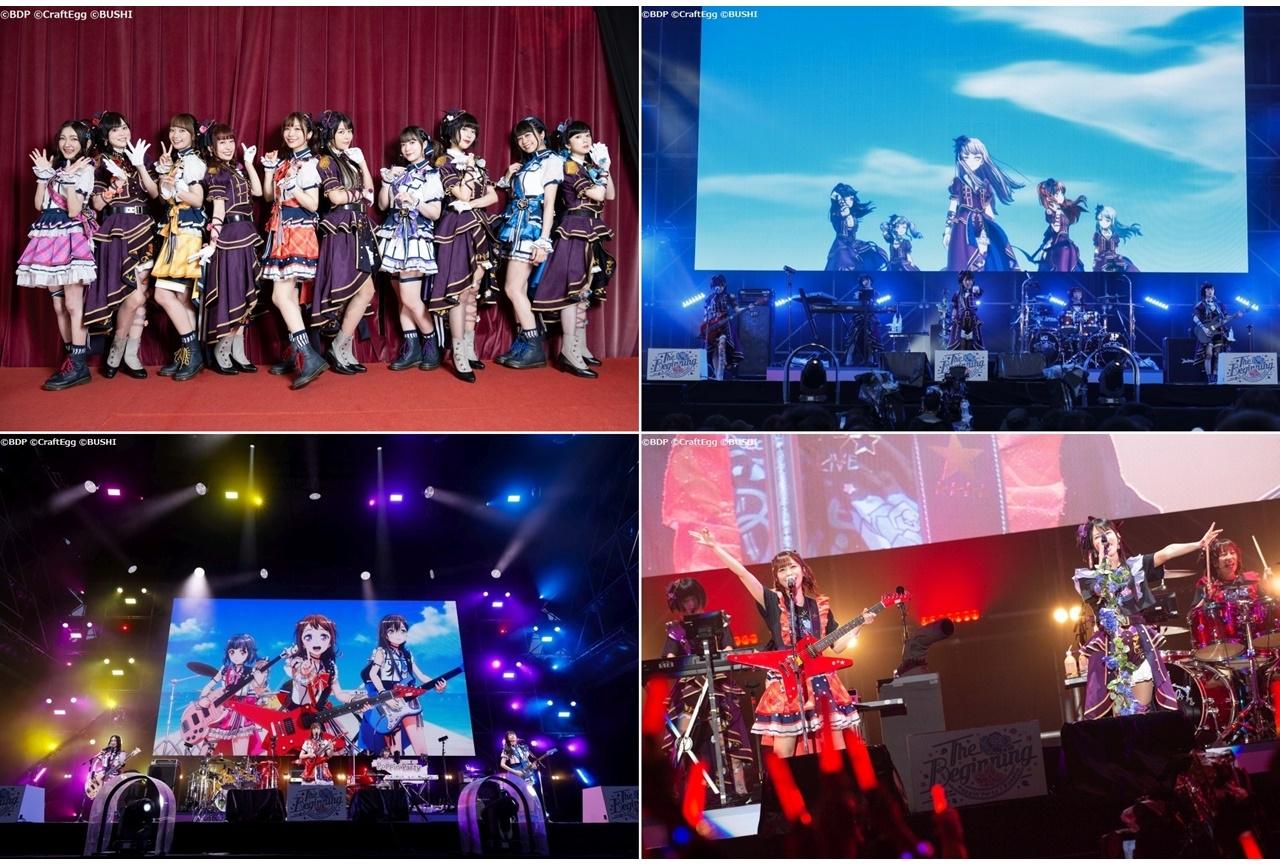 『バンドリ!』Poppin'Party×Roselia ライブの公式レポ到着
