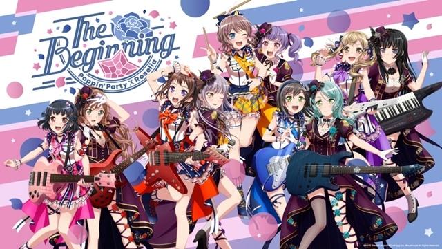 『BanG Dream!』Poppin'Party×Roselia 9th☆LIVE「The Beginning」DAY2公式レポートが到着! 9月18日(土)に特別配信も実施決定-21