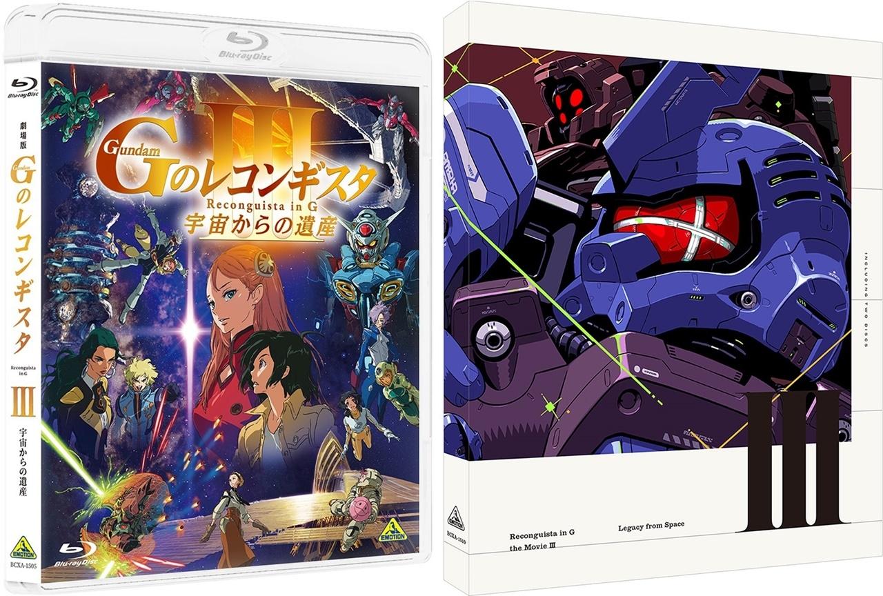 劇場版『Gレコ』第3部BD&DVDが12月24日(金)に発売決定