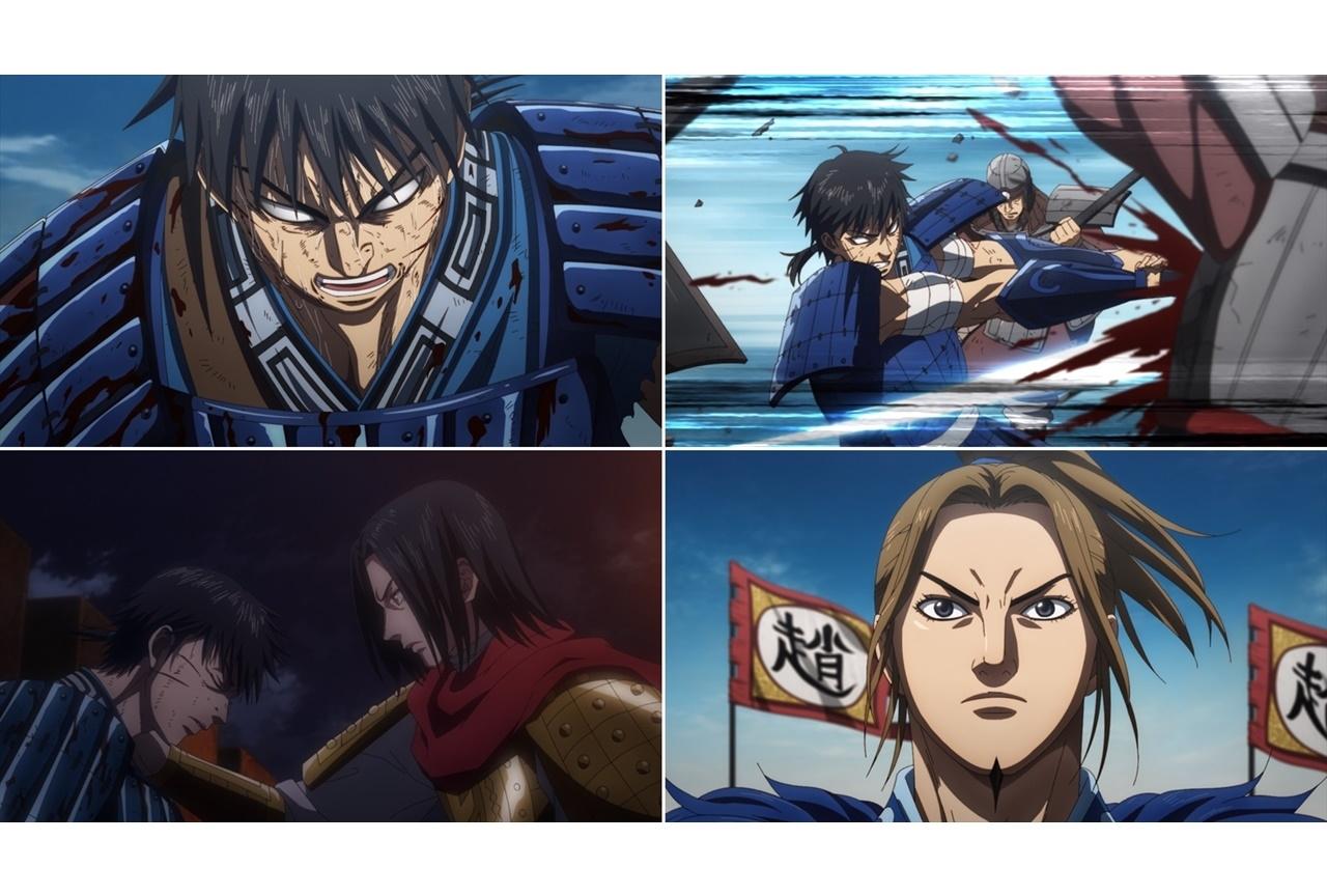 TVアニメ『キングダム』第3シリーズ第22話あらすじ・場面カット到着