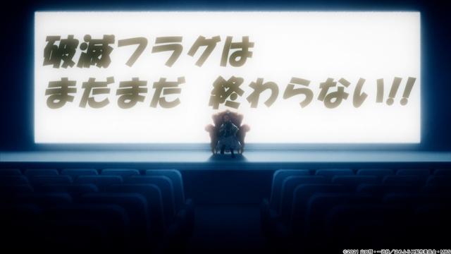 『乙女ゲームの破滅フラグしかない悪役令嬢に転生してしまった…』映画化決定、CM公開! 声優・内田真礼さん、原作・山口悟先生、キャラクター原案・ひだかなみ先生からお祝いコメント到着