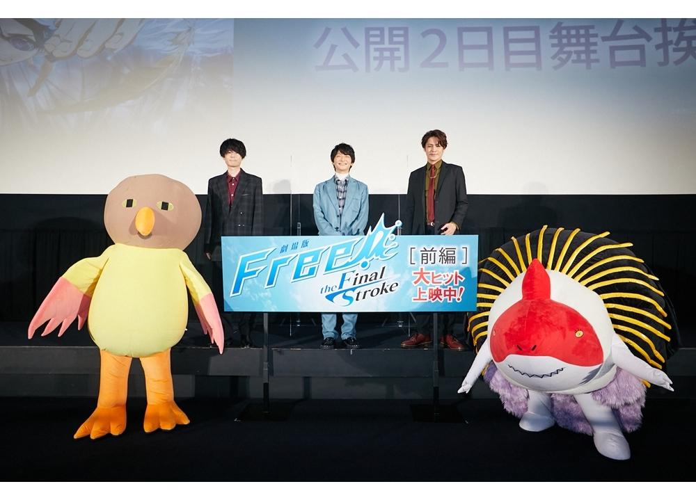 『劇場版 Free!FS』声優・島﨑信長らの舞台挨拶より公式レポ到着