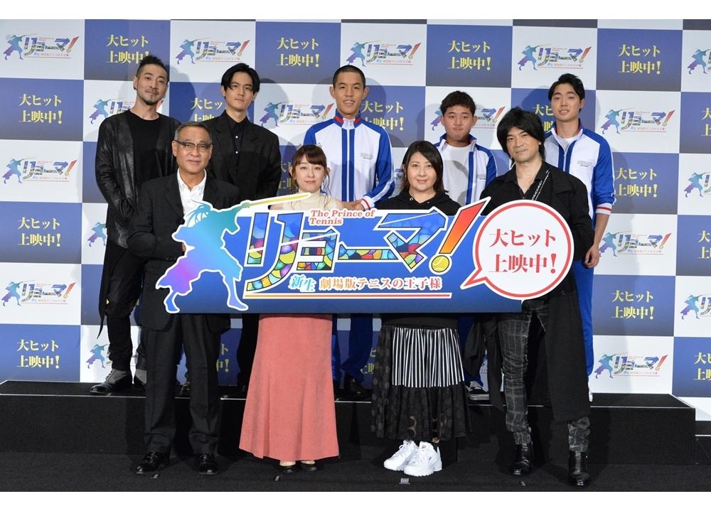 アニメ映画『リョーマ!』声優・皆川純子らの大ヒット御礼舞台挨拶より公式レポ到着